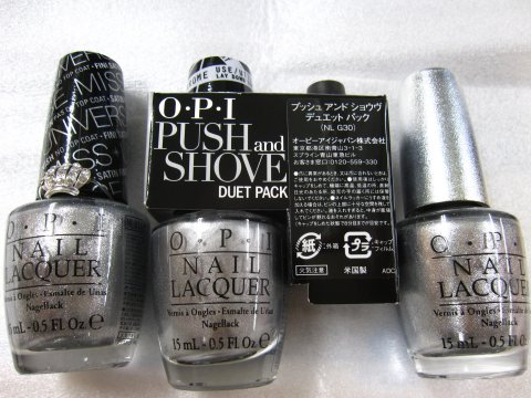 OPI_bottle.jpg